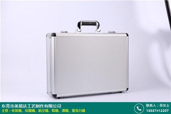 杭州拉桿儀器箱的圖片