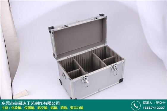 万江仪器箱工厂的图片