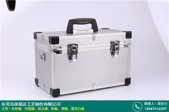金屬儀器箱的圖片