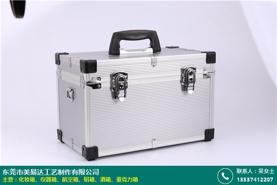 广东手提仪器箱哪个牌子好的图片