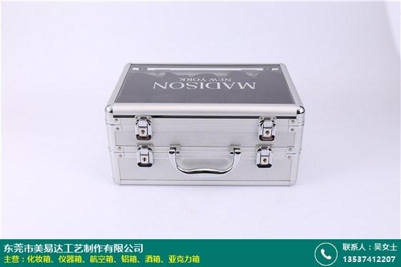 金屬儀器箱訂做的圖片