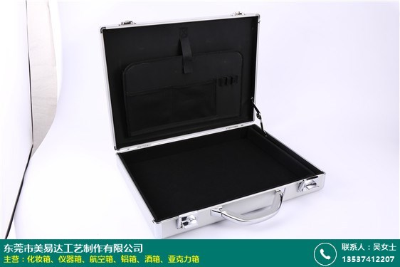 凤岗设备仪器箱哪家便宜的图片