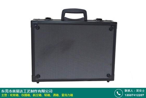 防震鋁合金儀器箱的圖片