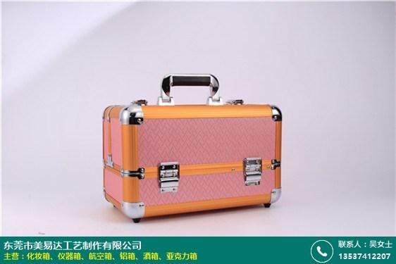 黃江亞克力化妝箱的圖片