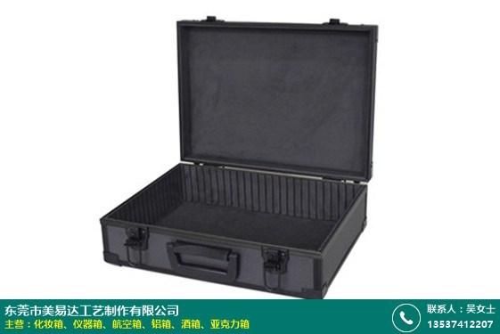 清溪鋁合金儀器箱定制的圖片