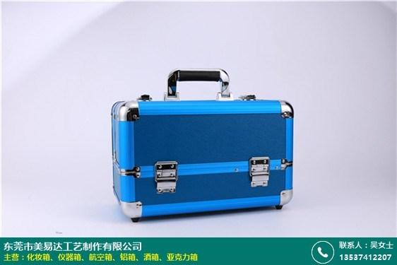 清溪化妝箱廠的圖片