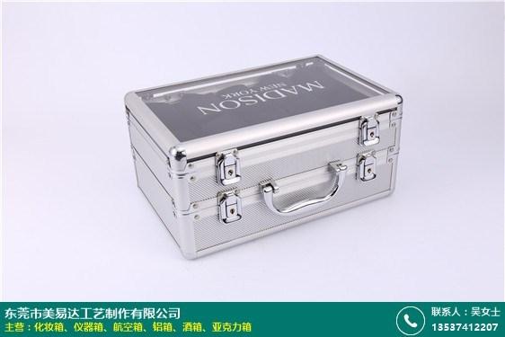 专业金属仪器箱的图片