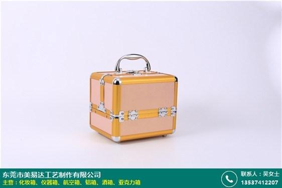 东坑化妆箱哪家便宜的图片