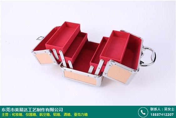 企石化妝箱加工廠的圖片