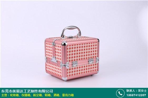 謝崗化妝箱廠的圖片
