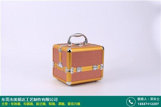 虎門化妝箱工廠的圖片