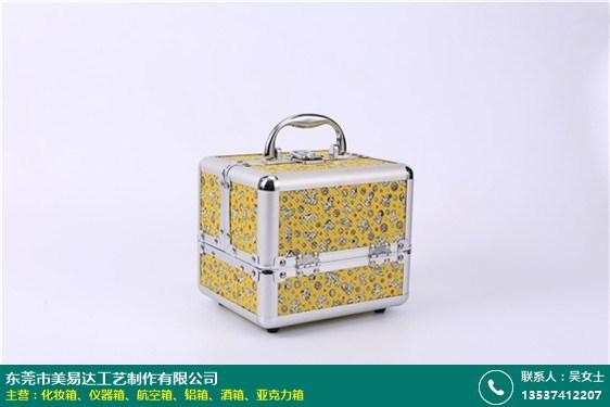 鋁合金帶燈化妝箱的圖片
