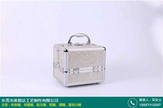 东城化妆箱哪个厂家好的图片