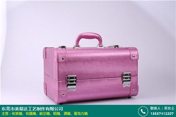 东莞铝合金化妆箱的图片