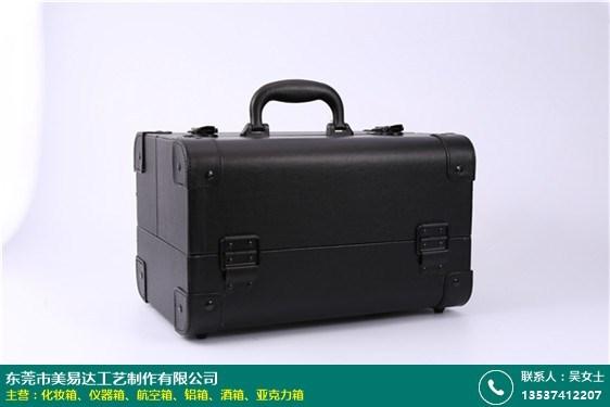 塘廈化妝箱廠家的圖片