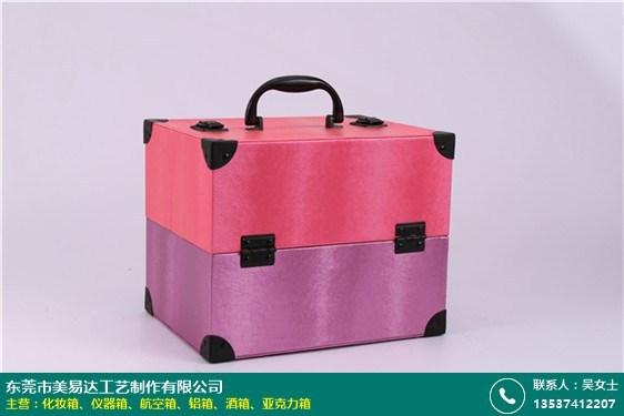 歐式拉桿化妝箱的圖片