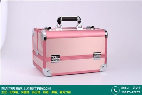 單向輪鋁合金化妝箱的圖片