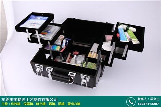 led灯铝合金化妆箱的图片