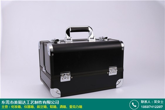 东城化妆箱的图片