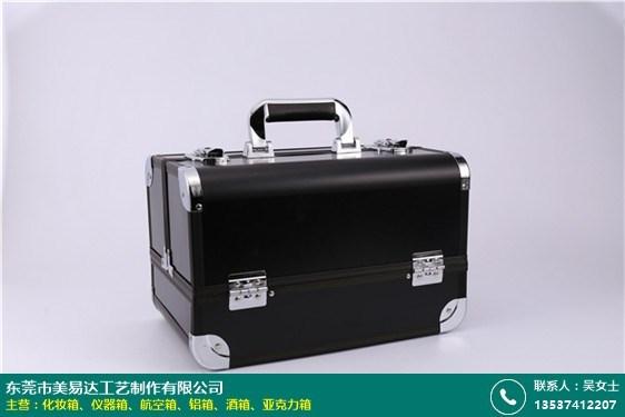 职业铝合金化妆箱的图片