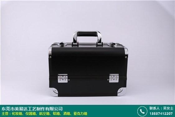 石龍鋁合金化妝箱的圖片