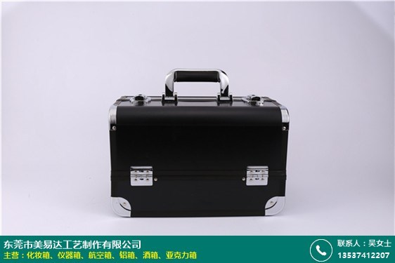 中山鋁合金化妝箱的圖片