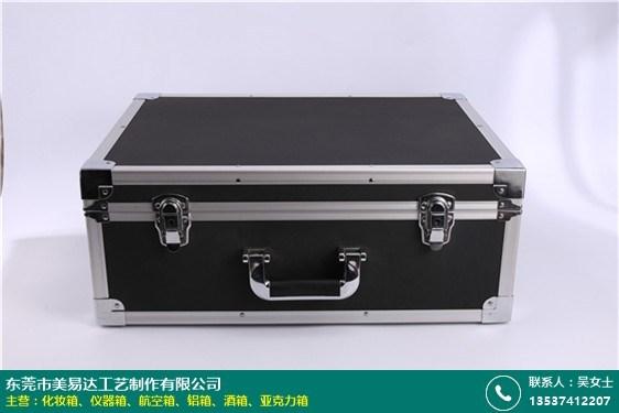 深圳鋁制航空箱訂制的圖片