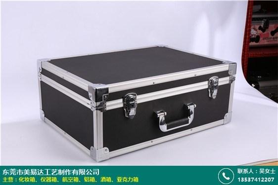 深圳铝制航空箱定制的图片