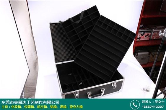 万江铝制航空箱厂的图片
