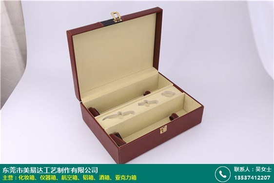 阳江铝合金酒箱工厂的图片