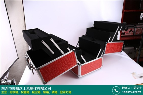 沙田大容量鋁合金酒箱廠家的圖片