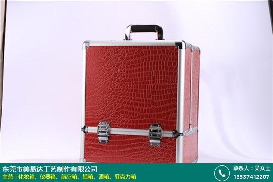 浙江鋁合金酒箱廠家的圖片