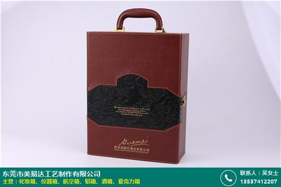鳳崗手提酒箱加工廠的圖片