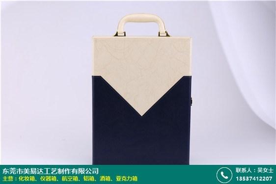 上海洋酒箱源头厂家的图片