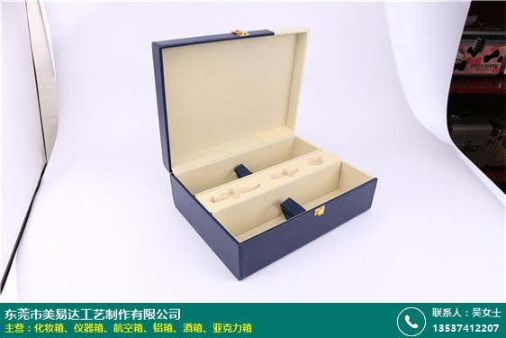 深圳大容量洋酒箱怎么樣的圖片