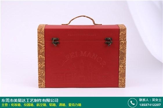 梅州拉杆酒箱源头厂家的图片