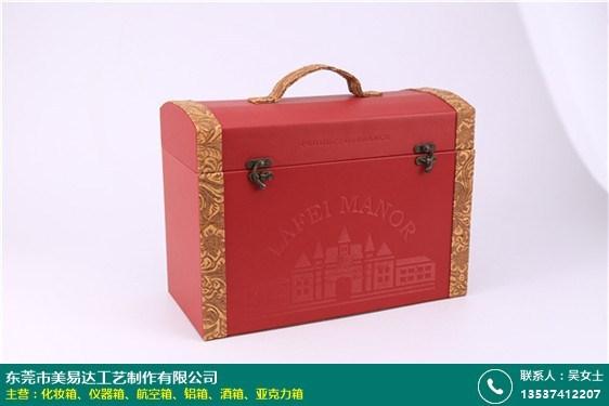 惠州大容量拉桿酒箱哪家質量好的圖片