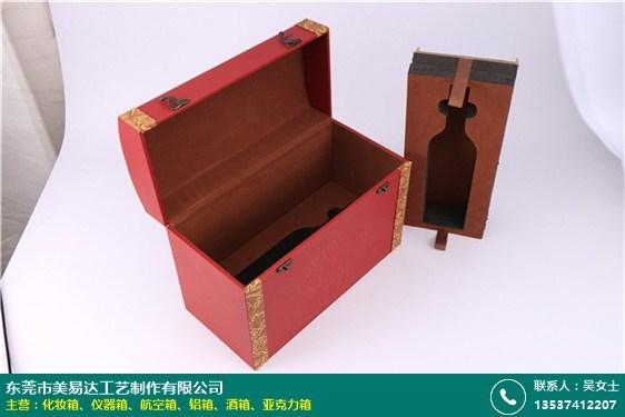 单支装拉杆酒箱的图片
