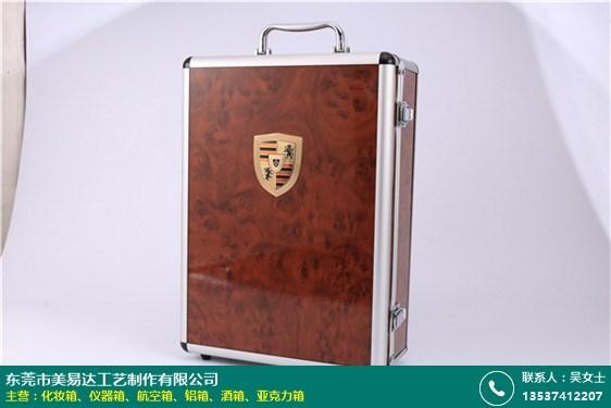 潮州皮革酒箱的图片