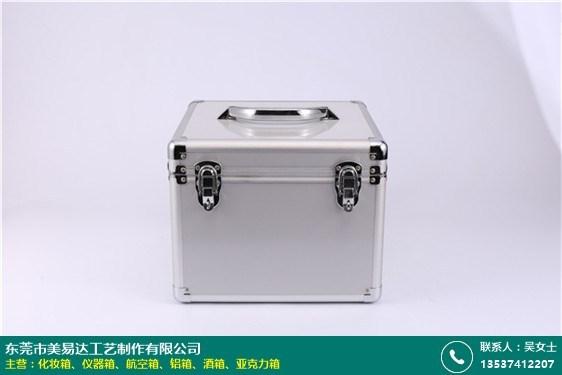 江門鋁合金酒箱出口的圖片