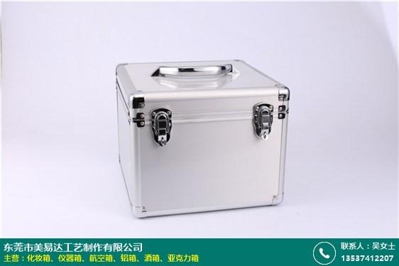中山铝合金酒箱的图片