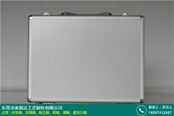 茶山专业铝箱定制的图片