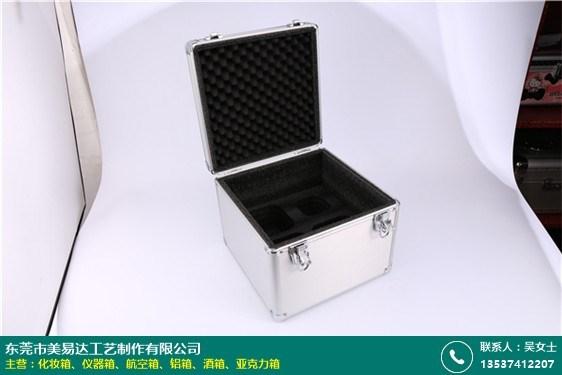 广州铝合金酒箱哪家质量好的图片