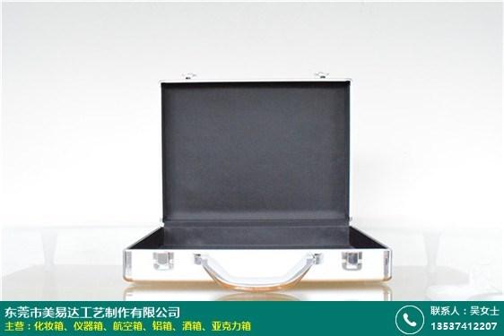 石碣專業鋁箱廠家的圖片