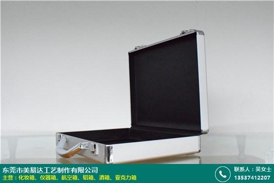 化妆品品牌商铝箱的图片