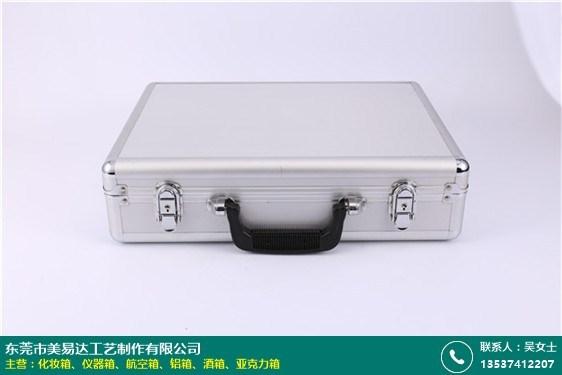 中堂手提鋁箱定制的圖片