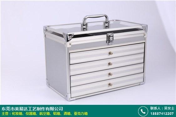 石龍拉桿鋁箱定做的圖片