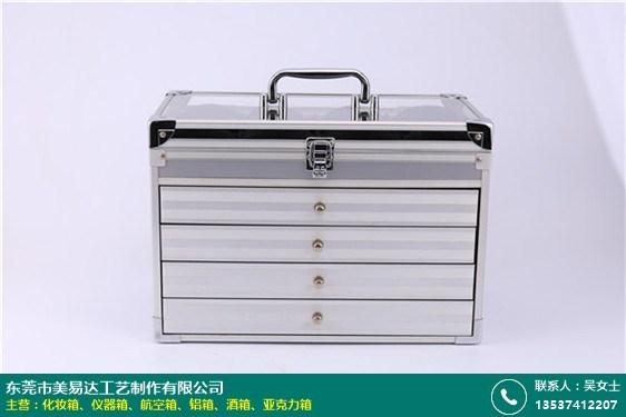 南京拉杆铝箱的图片