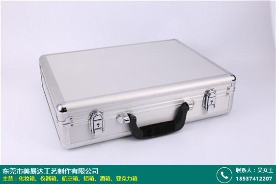 橋頭手提鋁箱定制的圖片