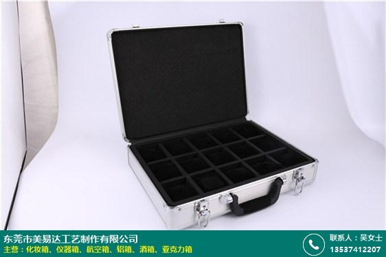 茶山鋁箱多少錢的圖片